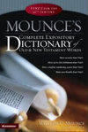 Mounce_dictionary_4